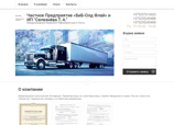 boftransport.com